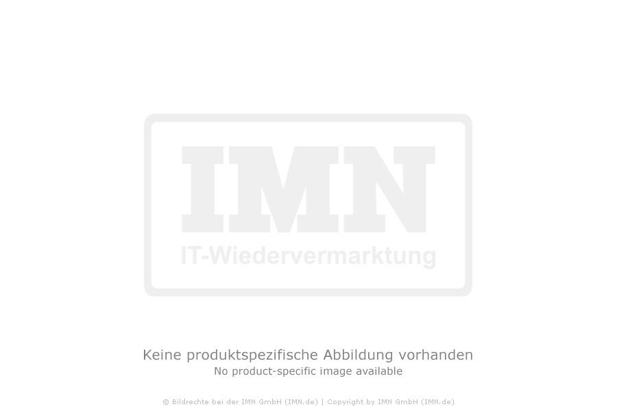 ServeRAID M5200 Series 1GB Cache/RAID 5 Upgrade // NEU